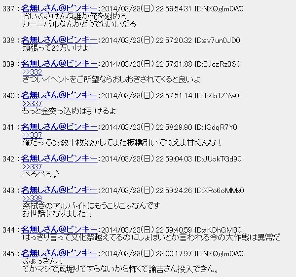 20140324011655.jpg