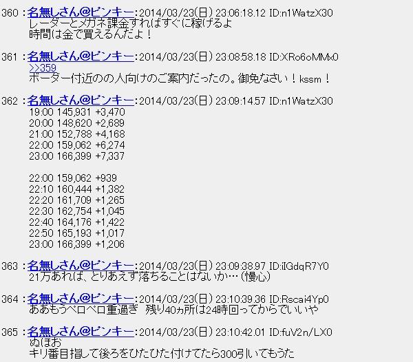 20140324011808.jpg