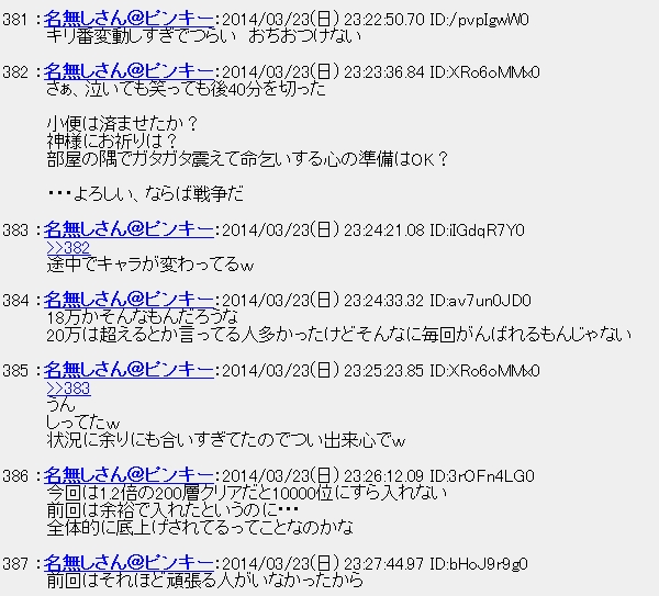 20140324011839.jpg