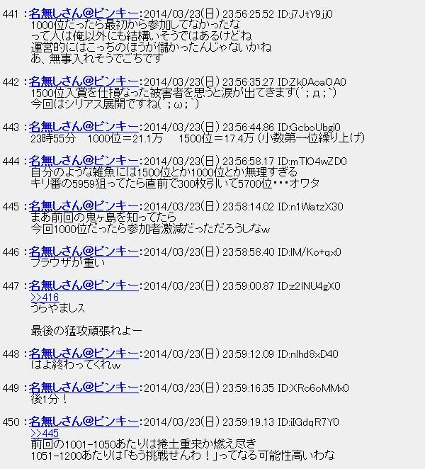 20140324012030.jpg