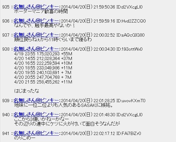 20140421003640.jpg