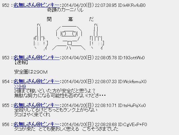 20140421003747.jpg
