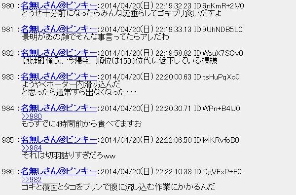 20140421004038.jpg