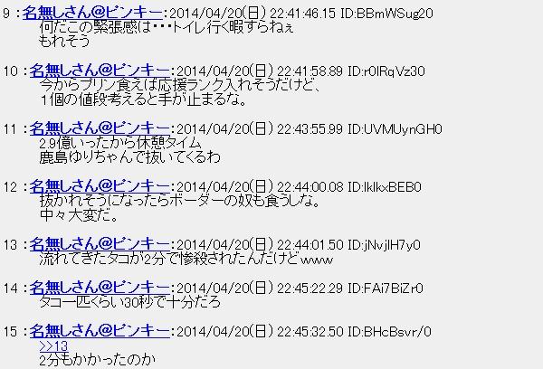 20140421004227.jpg