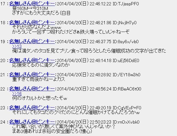 20140421004256.jpg
