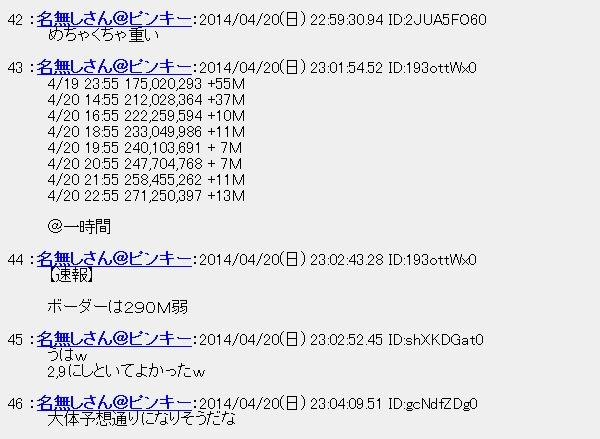 20140421004435.jpg