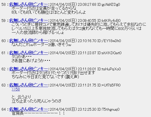 20140421004600.jpg