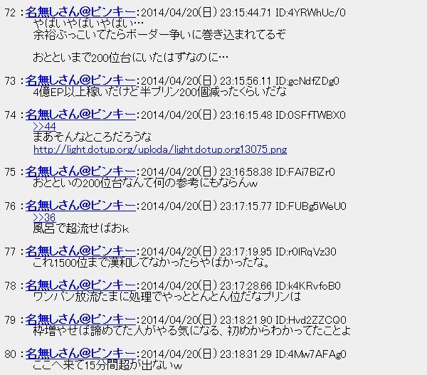 20140421004659.jpg