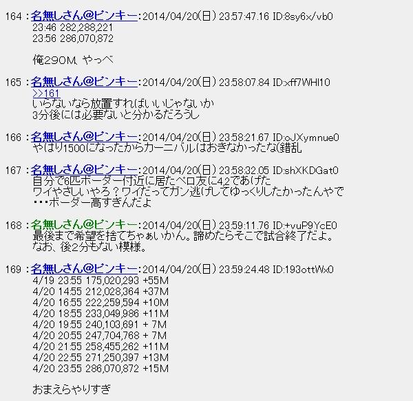 20140421005041.jpg