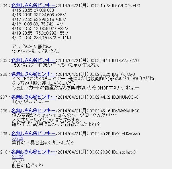 20140421005225.jpg