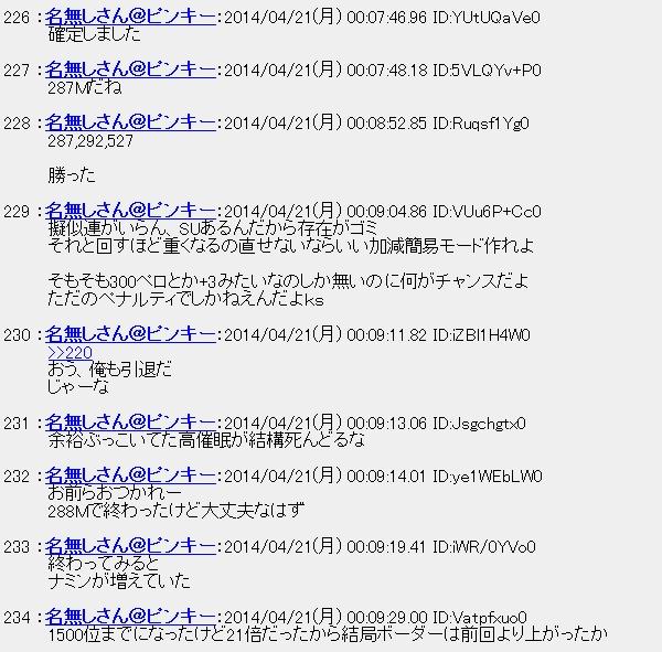 20140421005327.jpg