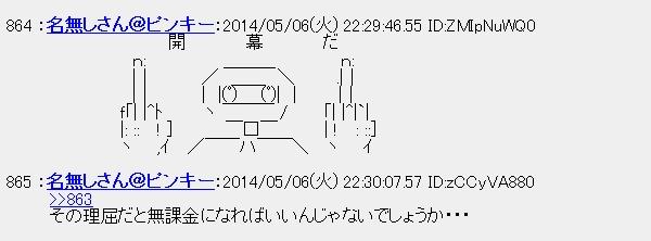 20140507014857.jpg
