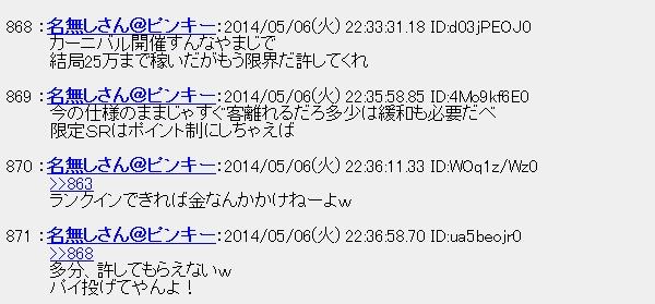 20140507014926.jpg