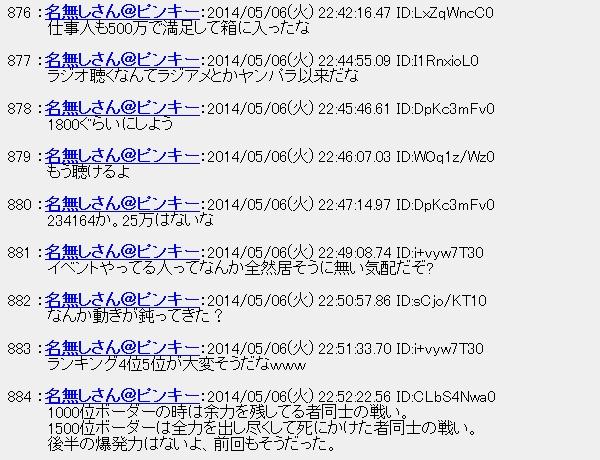 20140507015037.jpg