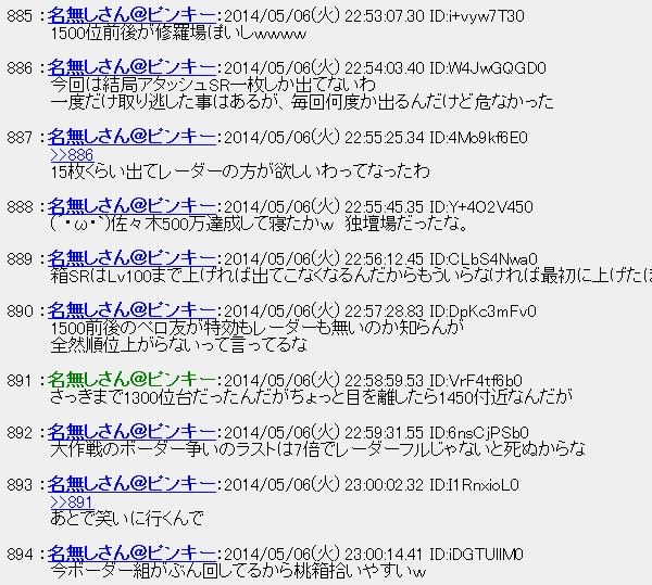 20140507015110.jpg