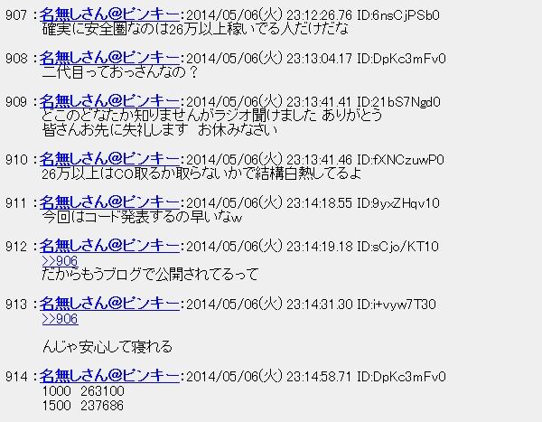 20140507015218.jpg