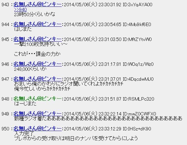 20140507015257.jpg