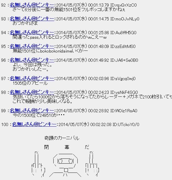 20140507015400.jpg