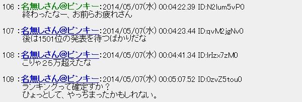 20140507015458.jpg