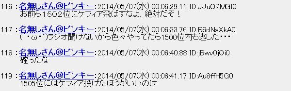 20140507015533.jpg