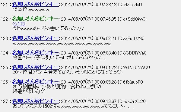 20140507015608.jpg