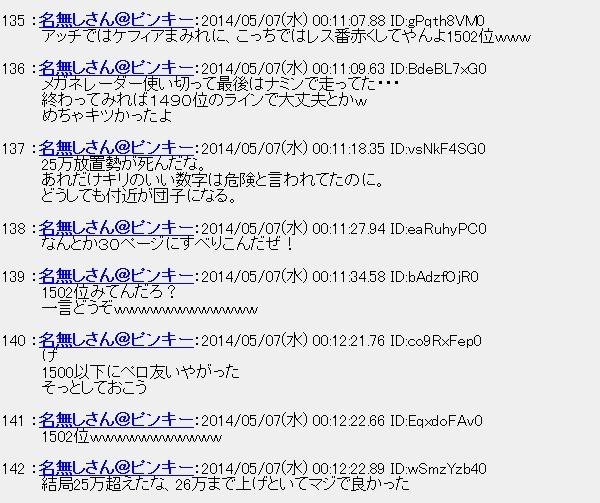 20140507015717.jpg