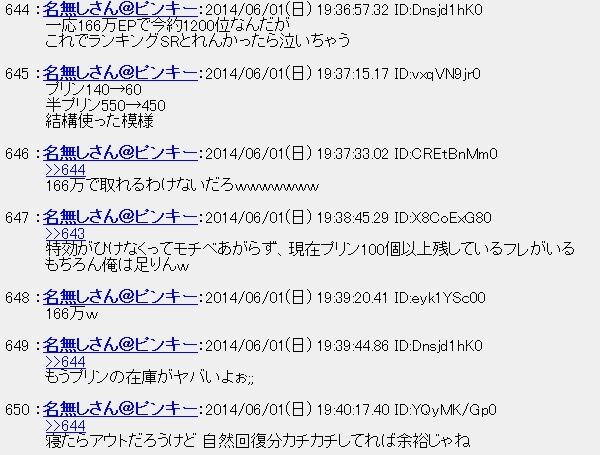 20140602015317.jpg