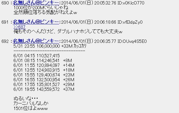 20140602015352.jpg