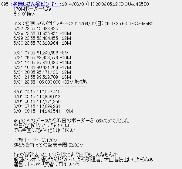 20140602015439.jpg