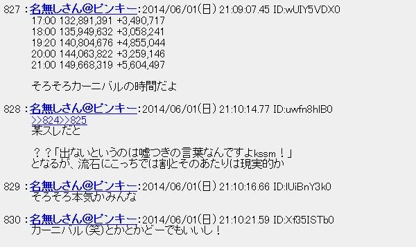 20140602015636.jpg