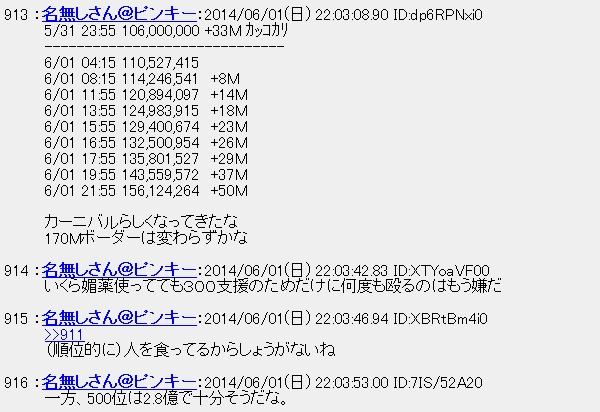 20140602015725.jpg