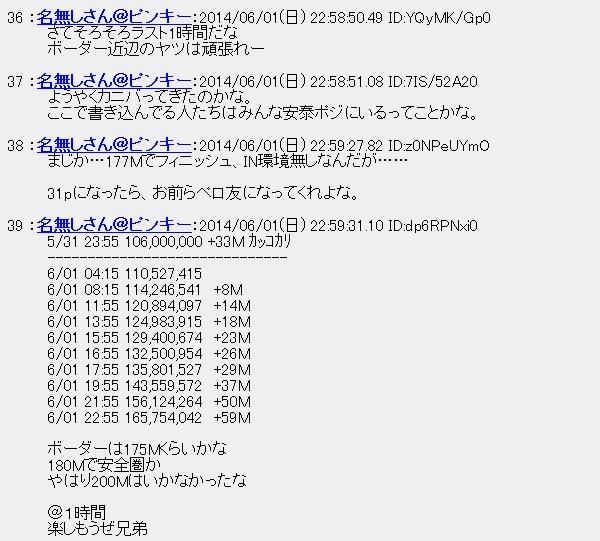 20140602015950.jpg