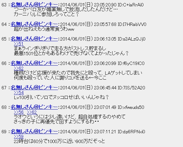 20140602020049.jpg