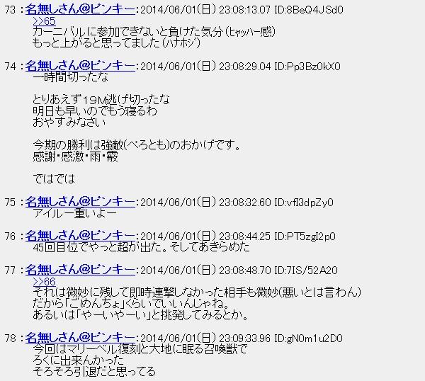 20140602020122.jpg