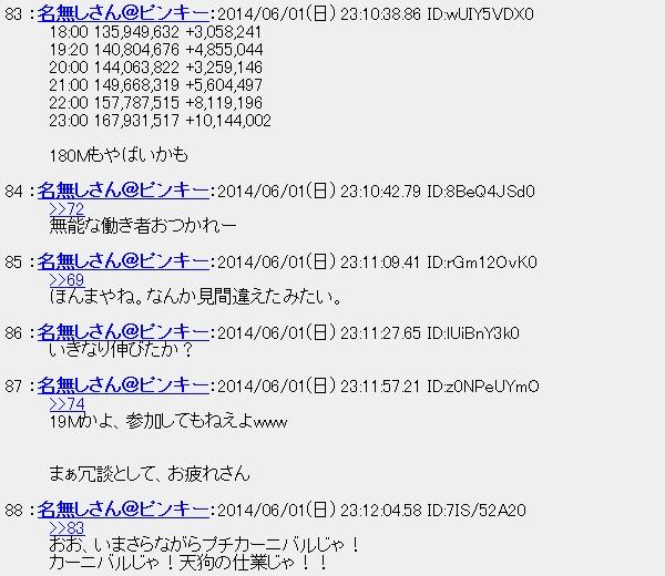 20140602020202.jpg