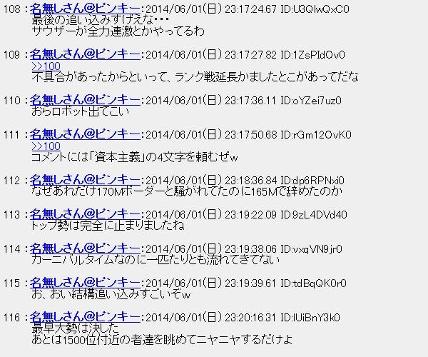20140602020304.jpg