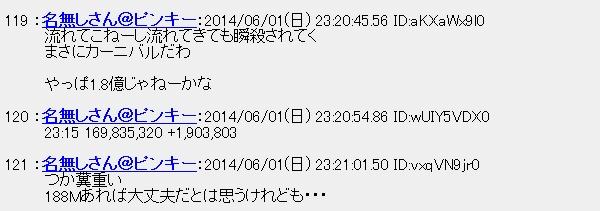 20140602020351.jpg