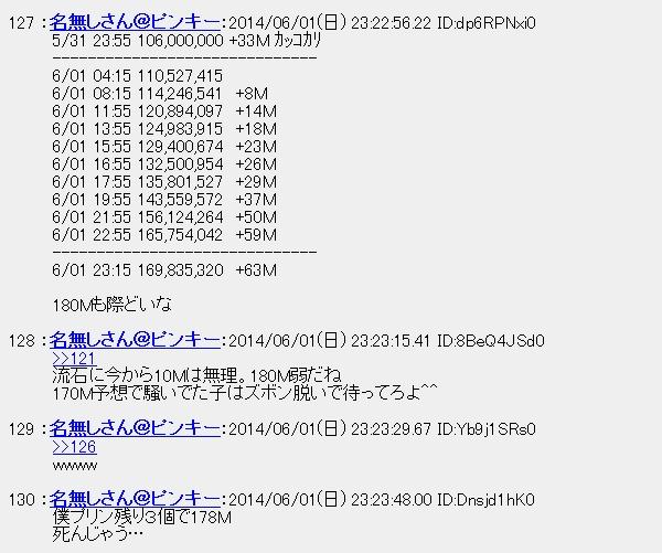 20140602020419.jpg