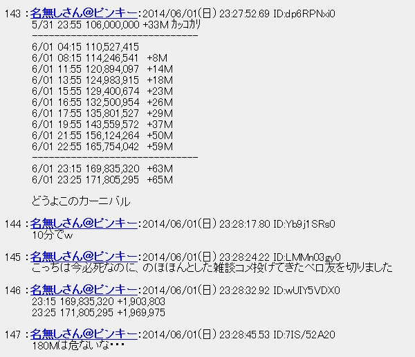 20140602020446.jpg