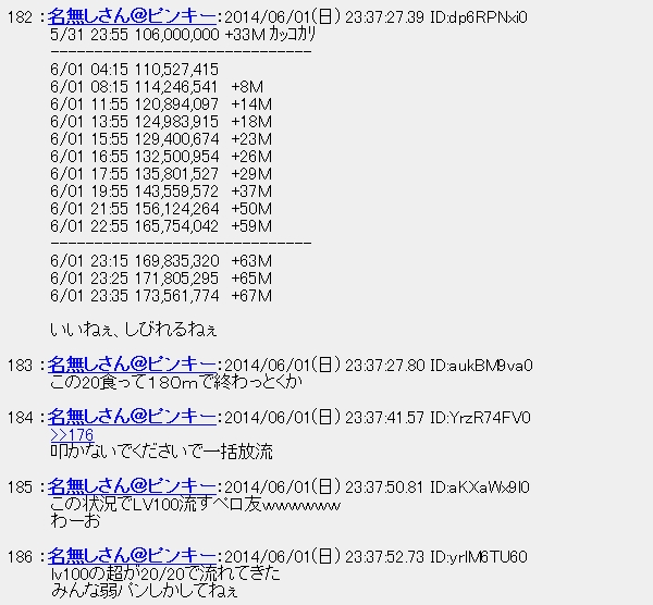 20140602020532.jpg