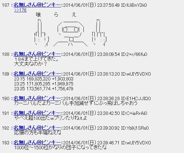 20140602020558.jpg
