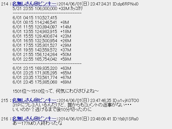 20140602020643.jpg