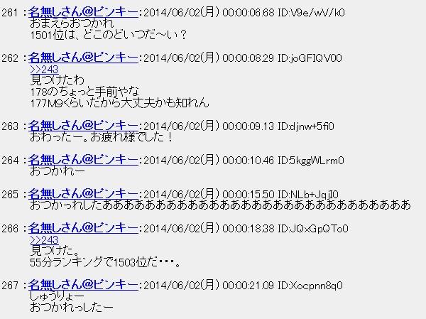 20140602020806.jpg