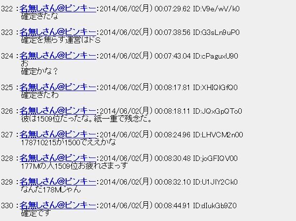 20140602020905.jpg