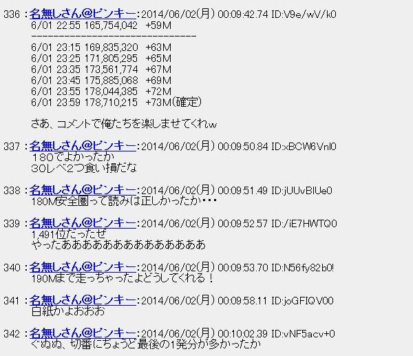 20140602020933.jpg