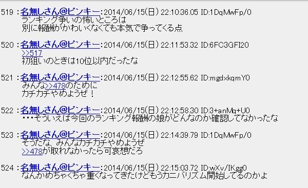 20140618053513.jpg
