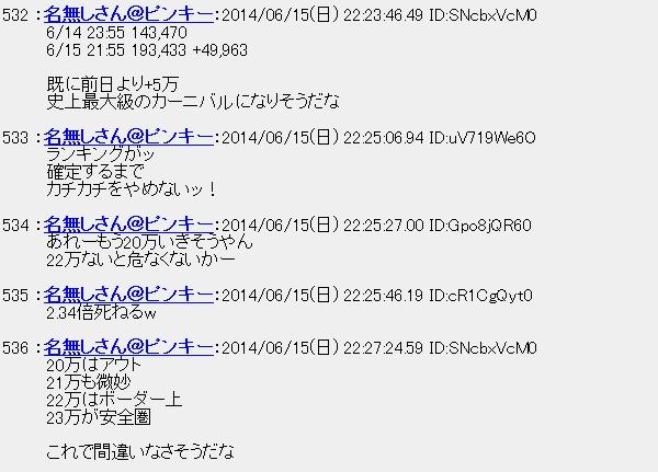 20140618053632.jpg