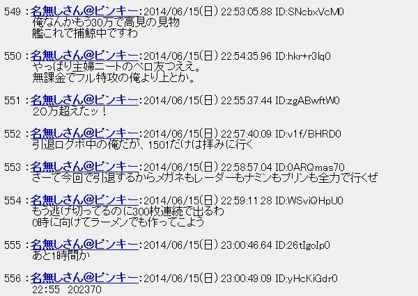20140618053706.jpg