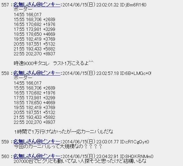 20140618053727.jpg