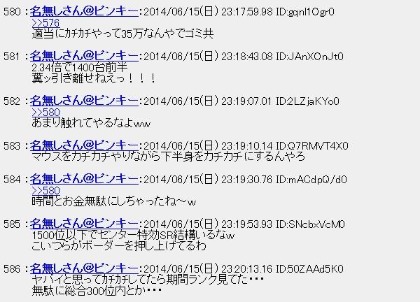 20140618053842.jpg